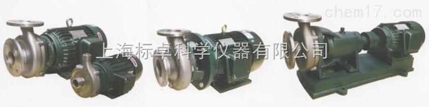JYF直联式不锈钢离心泵