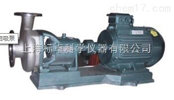 JYFX直联式不锈钢自吸泵