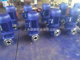GW管道式排污泵gw型立式管道排污泵