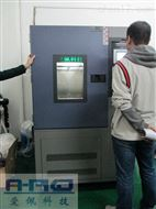 AP-HX水冷温箱
