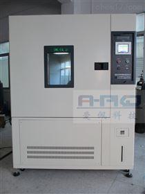 AP-HX温湿度交替变化试验箱