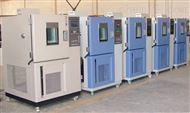 AP-GD河南溫度低溫箱制造商