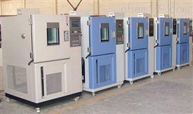 AP-GD实验高低箱设备装置沈阳