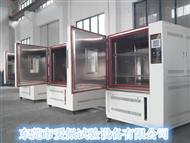 AP-HX小恒温恒湿箱 小型高低温湿热环境试验箱