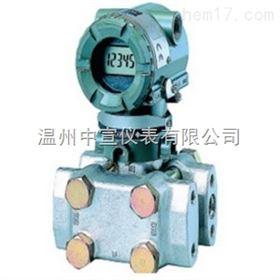 EJA130A-DMS4A-22DC高静压变送器