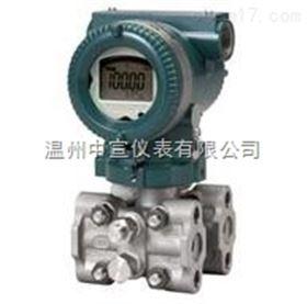 横河EJX110A型高性能差压变送