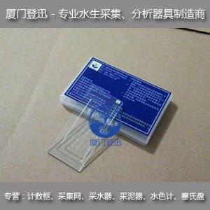 玻璃清淅 1ml小型浮游动物计数框 40分格计数板