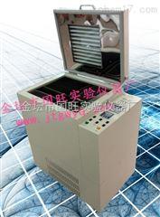ZH-DA全温光照振荡培养箱