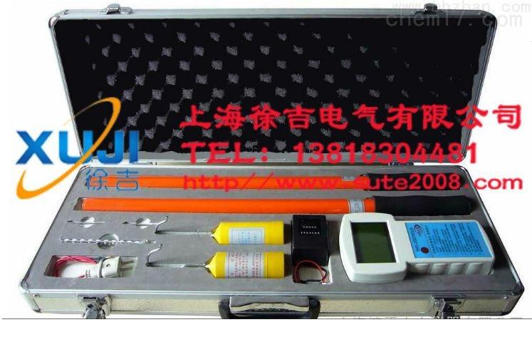 高壓無線核相儀