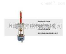GDFQ遥控型放电球隙