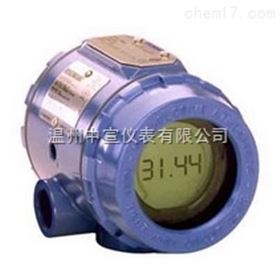 艾默生罗斯蒙特3144温度变送器