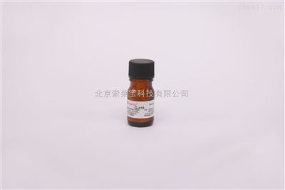G-418遗传霉素 抗生素