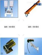 ST上海單級滑觸線集電器系列廠家