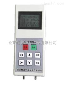 JCYB-2000A智能数字式全压计报价