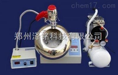 BY-300A药厂专用小型包衣机/简配小型包衣机的*