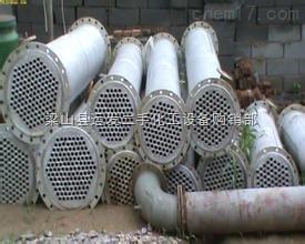 紧急出售二手不锈钢列管冷凝器