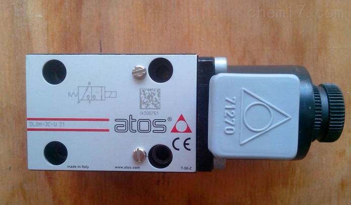 ATOS阿托斯电磁阀原装正品