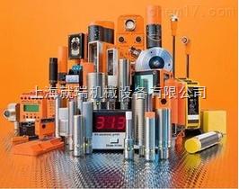 PT0505传感器现货,IFM压力传感器