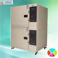 THC-125PF-2P塑膠件複層式高低溫濕熱試驗機