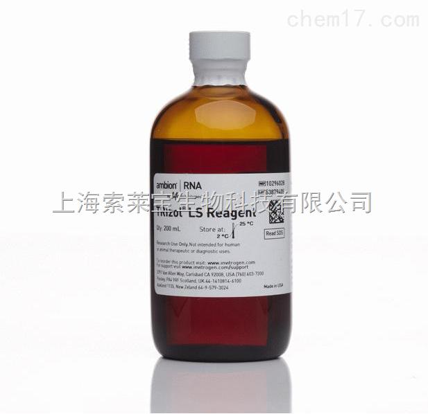 TRIzol® LS Reagent 100ml