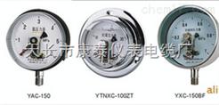 YNXC100耐震电接点油压表