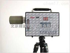 JCYB89/AKFC-92A矿用粉尘采样器报价