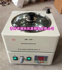 GW-1DF单孔磁力搅拌油浴锅