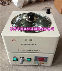 GW-1DF单孔油浴磁力加热搅拌器