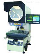 万濠CPJ-3015投影仪反像型