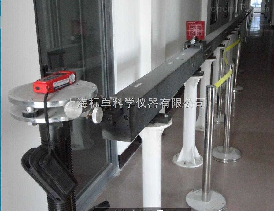 直线度检查仪(专门测量直线度的仪器)