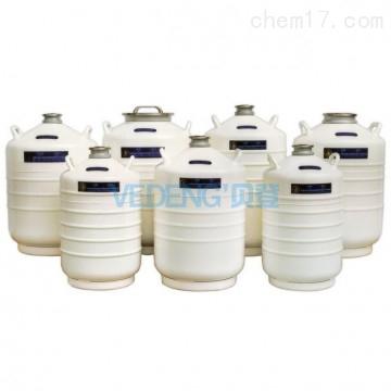 金凤 液氮生物容器贮存型(YDS-15)