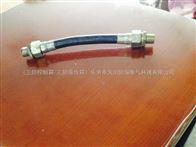 BNG1米防水防塵防腐撓性連接管*報價
