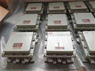 eJX51防爆接線箱-IIB.隔爆型防爆接線箱