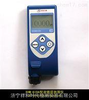 XHM-610A型漆膜测厚仪