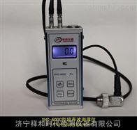 XHC-600C金属测厚仪