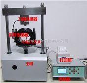 LWD-3/5型 沥青马歇尔稳定度测定仪 石家庄沥青混合料试验检测仪器