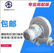CX系列-耐高溫隔熱中壓風機