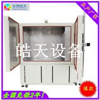 自動演算恒溫恒濕試驗箱、自動給水恒溫恒濕試驗箱