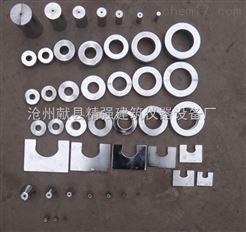 电工套管量 硬质套管量规 半硬质套管量规