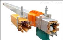 上海多极管式滑触线中间连接器厂家
