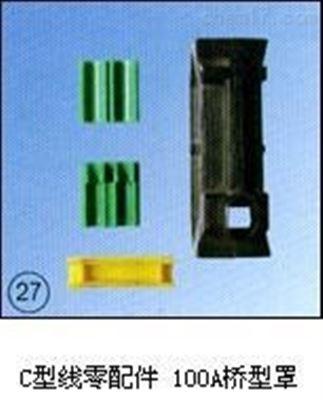 ST上海铜带保护片/多种铝复管缘片厂家
