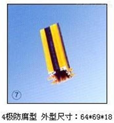 ST上海4极防腐型集电器厂家