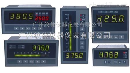 QQT/C电子表QQT/C-H1T3A1B1S0V0_美食电师祭数显冬日阴阳图片