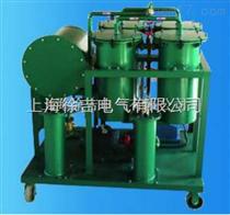 ZL-JZ绝缘油脱色滤油装置