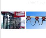 HCI-10#工字钢电缆滑线