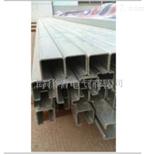 电缆导轨上海徐吉制造13917842543