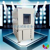 每分鍾3度快速溫度變化試驗箱生產型