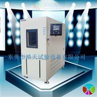 加記錄儀非線性快速溫度變化試驗機
