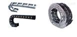 钢制电缆拖链上海徐吉制造13917842543
