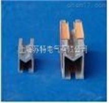 上海H型滑觸線廠家
